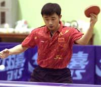 Yan Sen (CHN) BH