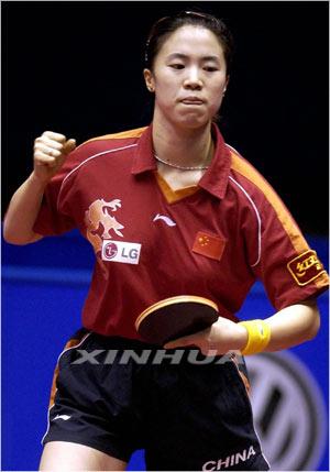 ...的2003国际乒联巡回赛总决赛女单比赛中,以4比3淘汰克罗地亚