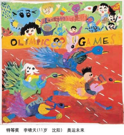 新闻中心 奥林匹克 正文     由中国奥委会新闻委员会,第29届奥运会