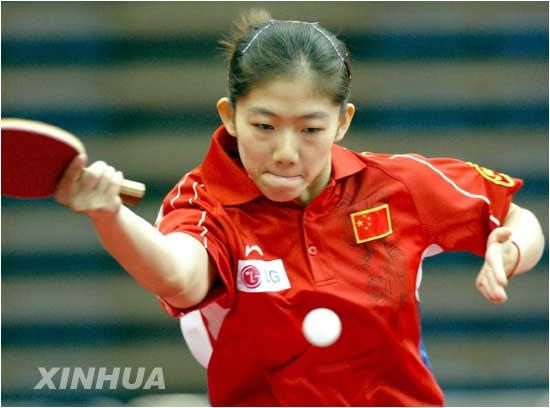 奥运乒乓球亚洲区预选赛 牛剑锋铁定入围