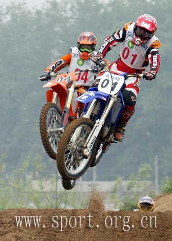 嘉陵杯 全国越野摩托车锦标赛 北京站