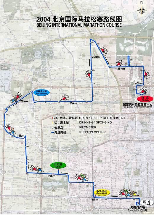 北京马拉松路线图图片