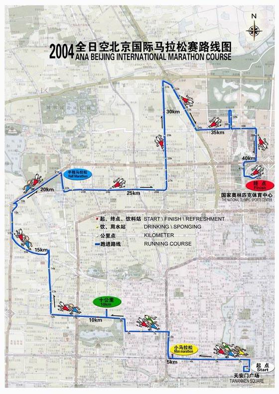 2004全日空北京国际马拉松全程路线图