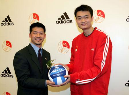 两亿 赞助中国排球 高清图片