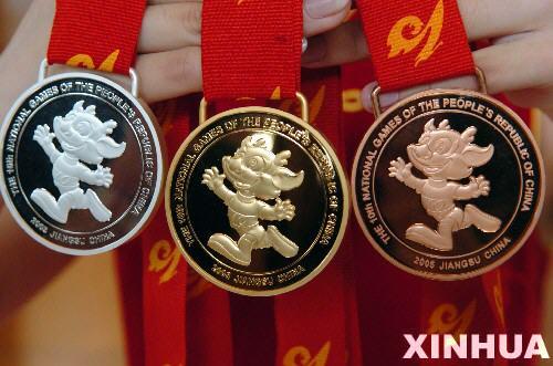 第十届全运会奖牌交接仪式在南京举行