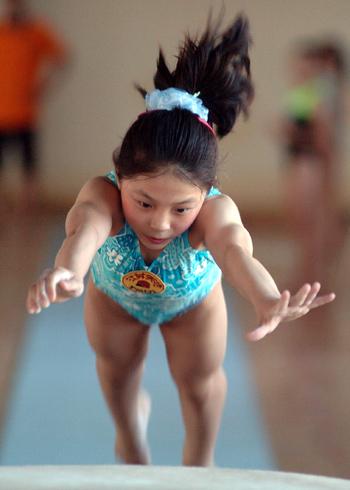 """""""李宁杯""""全国少年儿童体操分区赛"""