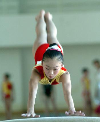 """""""李宁杯""""全国少年儿童体操"""
