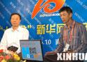 专访南京市委书记罗志军