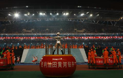 中国第十届全国运动会开幕式在南京奥体中心举行.图为开幕式前的