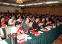 全国体育系统表彰大会