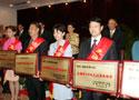 南京召开体育系统表彰会