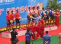 自行车男团竞速河南夺冠