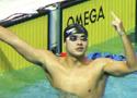吴鹏男400米混合泳夺冠