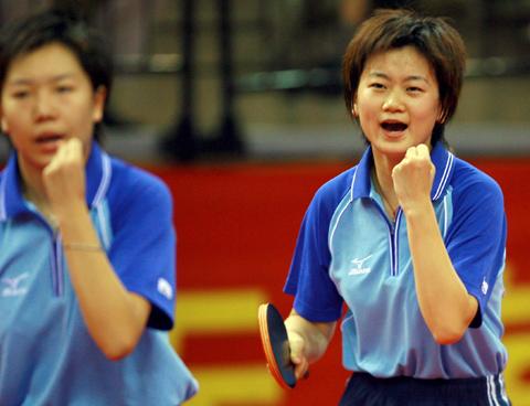 乒球女双决赛山东彭陆洋 李晓霞夺冠