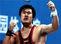 男举105kg崔文华四连冠