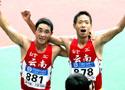 男子竞走云南选手获冠军
