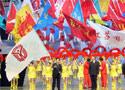 十运会南京闭幕