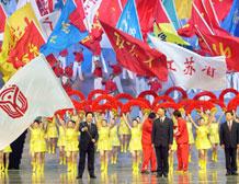 第十届全国运动会在南京闭幕