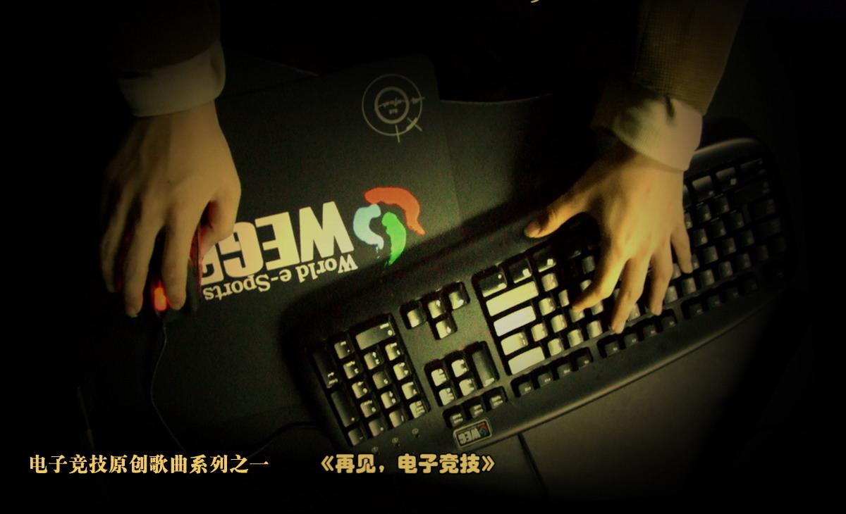 电子竞技_易竞技中国电子竞技最大难题丢掉冠军剩下什