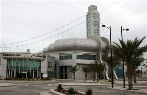 阿尔-萨德体育场