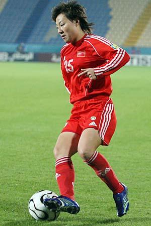 任丽萍 完成亚运上进球心愿 下场一定要赢日本
