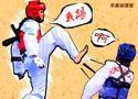 中国台北选手苏丽文夺冠