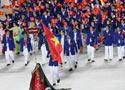 越南代表团入场