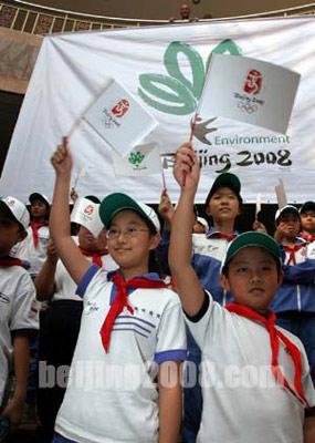 北京奥运推出环境标志