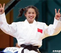 48公斤级高峰夺冠:08奥运再夺金