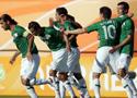 墨西哥3-1胜伊朗集锦