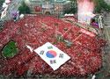 赛前韩国球迷助威