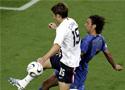 意大利1-1美国精彩集锦