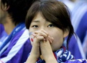 赛后绝望的日本球迷
