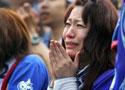 日本球迷伤心落泪