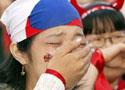 韩国球迷悲愤异常