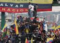 厄瓜多尔回国受欢迎