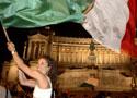 意大利球迷欢庆胜利