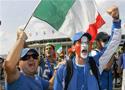 意大利球迷呐喊助威