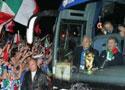 驻地球迷迎接意大利队