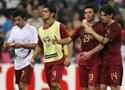 葡萄牙无缘决赛