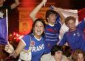 兴奋的法国球迷