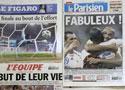 报刊头条皆是法国晋级