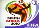 2010世界杯会徽揭晓