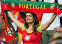 性感的葡萄牙球迷