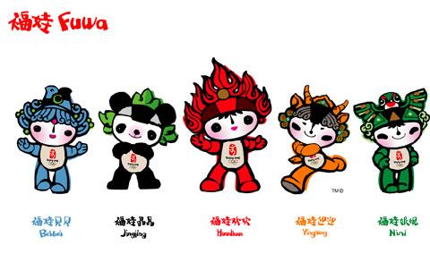 北京2008奥运吉祥物简介:五福娃凝聚梦想与渴望