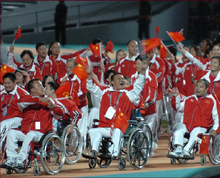 残疾人奥运会