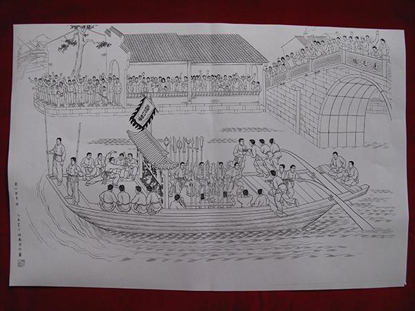序号29,国画《开口船拳图》