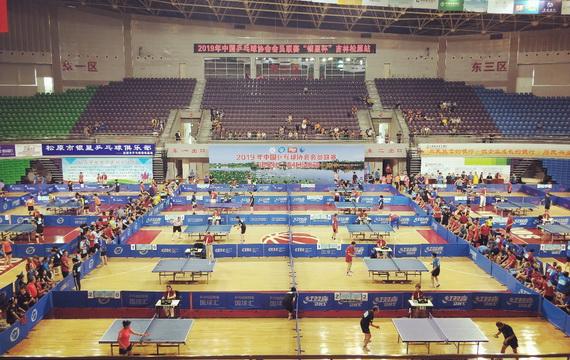 2019年中国乒乓球协会会员联赛吉林松原站成功举办