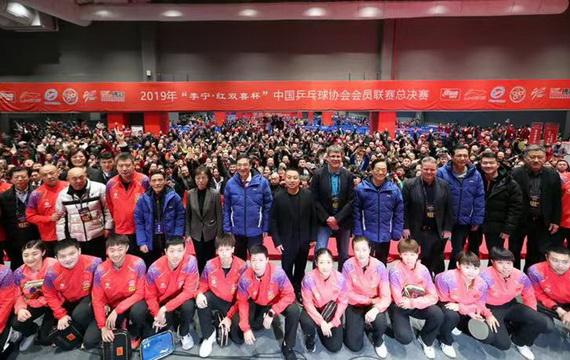 刘国梁率队出席会员联赛总决赛 全民乒乓大Party