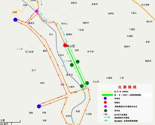 铁人三项赛路线设计新颖 三大赛点亮黄山旅游节